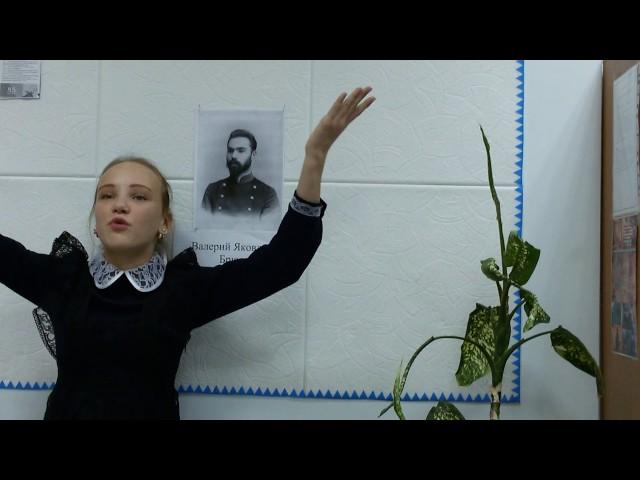 Изображение предпросмотра прочтения – ТатьянаЕгорова читает произведение «Ангел благого молчания» В.Я.Брюсова