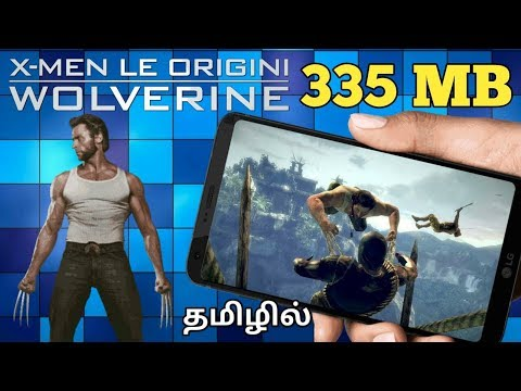 [335MB] How To Download X Men Origin Wolverine Game For Android||Tamil