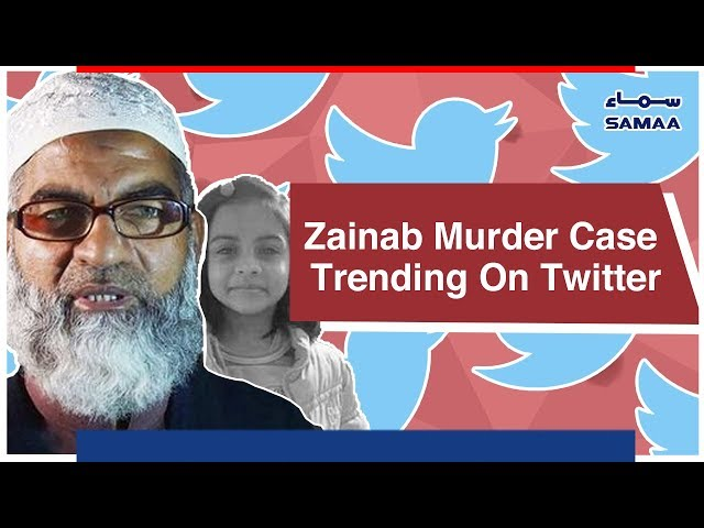 Zainab Murder Case Trending On Twitter   SAMAA TV - 17 Oct , 2018