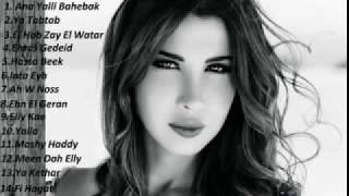 Download lagu Nancy Ajran -  Full Album 2020