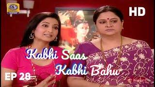 Kabhi Saas Kabhi Bahu Episode 28 HD 720p (Patakhe) DD National Comedy Serial