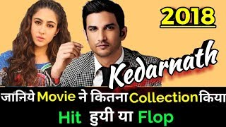 Sushant Singh Rajput KEDARNATH 2018 Bollywood Movie LifeTime WorldWide Box Office Collection