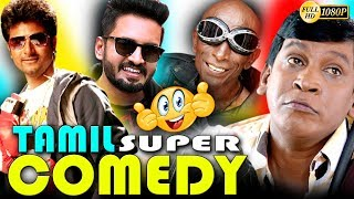 Tamil Latest Comedy Scene Tamil Comedy Collection New Comedy