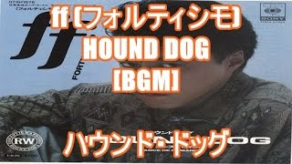 1985年8月25日にリリースしましたHOUND DOG(ハウンド・ドッグ)の10枚...
