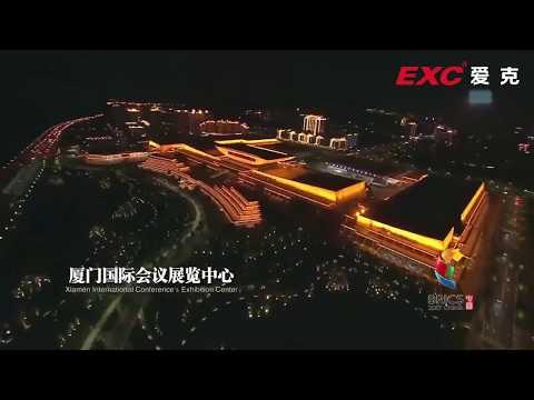 EXC Xia Men Brick Summit Light Show,Facade Lighting Project, Big Displays for Outdoor Advertisement