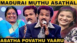 Asatha Povathu Yaaru 58 | Aishwarya Rajesh | Sandra