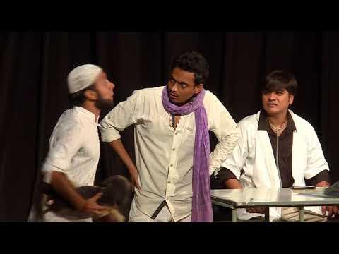 Dil le ke dekho-- Nauras Theatre Group- Delhi