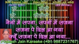 Naino Mein Sapna Sapno Mein +Chorus +Hindi Lyrics Demo Karaoke (2 Stanzas-A#)(By Prakash Jain)