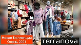 Полный Обзор Верхней Одежды Terranova Новая Коллекция Осень 2021 Шопинг влог Терранова Обзор цен