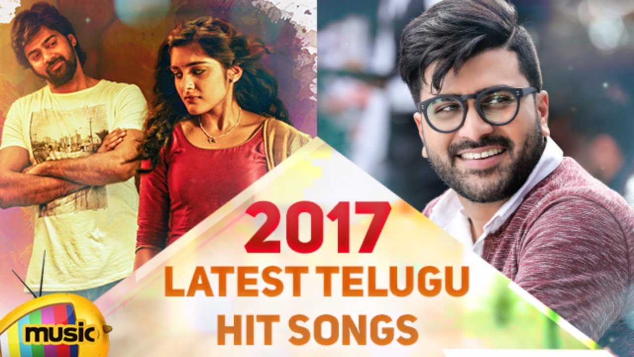 telugu new film songs download 2017