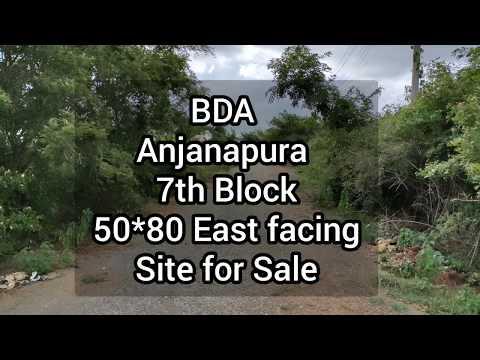🅝🅞🅣 🅐🅥🅐🅘🅛🅐🅑🅛🅔  #Anjanapura  Anjanapura 7th Block 50*80 East Facing Site For Sale