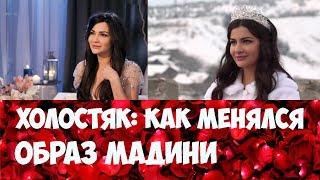 Мадина Тамова и ее образы на шоу, Илья Глинников и Мадина Тамова Холостяк 5 финалистка