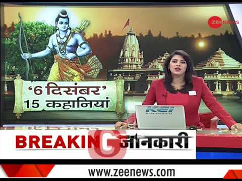 Last discussion on Ayodhya issue to begin from February 8, 2018