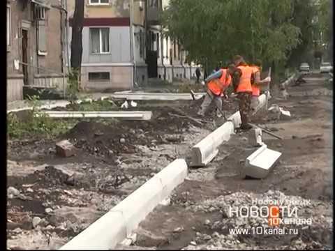 Ремонт дворов идет под контролем видеокамер