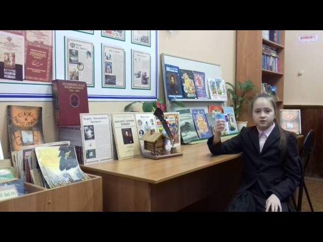 Изображение предпросмотра прочтения – ДашаНиколаева читает произведение «Няне» А.С.Пушкина