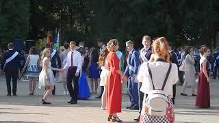 Вальс , выпуск 2018 , Дзержинск гимназия 1