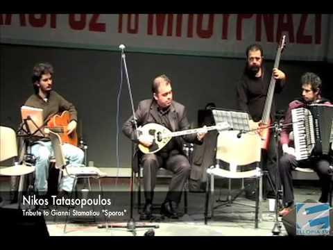 NIKOS TATASOPOULO's SOLO (1) FOR GIANNI STAMATIOU (TRIBUTE EVENT)