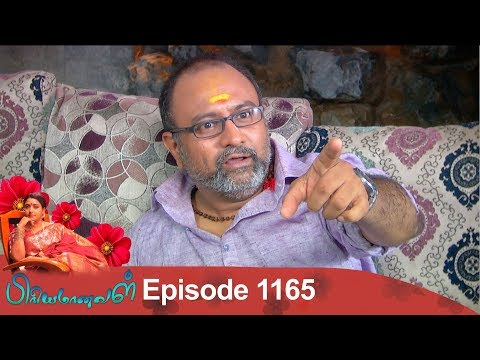 Priyamanaval Episode 1165, 09/11/18