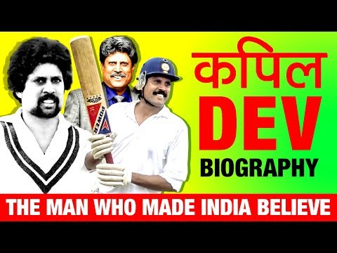 Legend Of Cricket ▶ Kapil Dev Life Story in Hindi | Biography | 1983 World Cup | Biopic Coming Soon