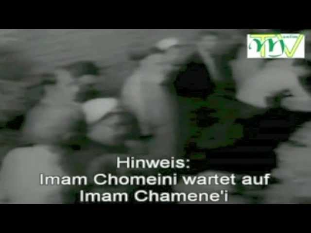 Imam Khomeini begins Iftar in holy month of Ramadan Travel Video