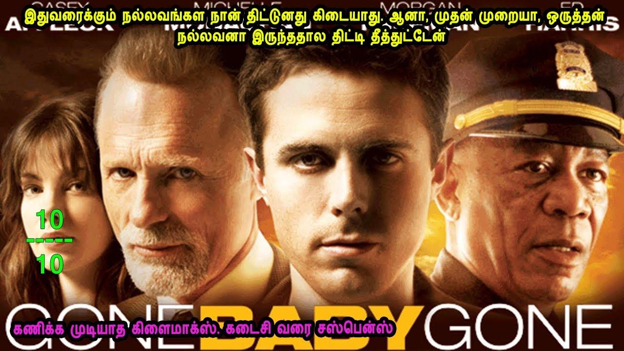 கணிக்க முடியாத கிளைமாக்ஸ். கடைசி வரை சஸ்பென்ஸ்  Tamil Dubbed Reviews & Stories of movies