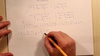 Решение линейных систем методом Гаусса. Ответы
