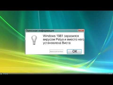 Смешные ошибки Windows с Лёхой. Серия #7. Windows Vista, Windows 1.0, Chicago