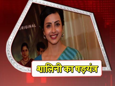 Download Shrenu Parikh's EXCITED For 'Kshadyantra'
