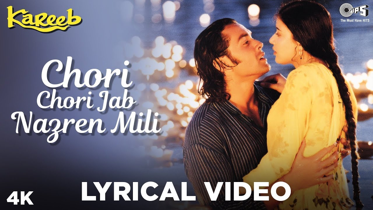 chori chori jab nazrein mili mp3 free download songs pk
