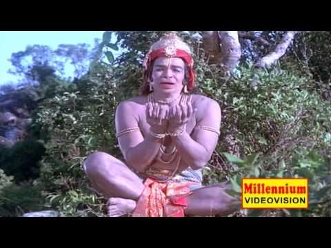 Rama Rama || Baktha Hanuman || Malayalam Film Song