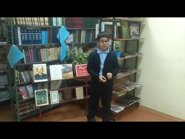 Изображение предпросмотра прочтения – РоландМаматян читает произведение «Неохотно инесмело…» Ф.И.Тютчева