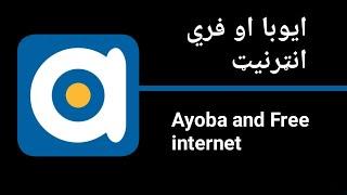 Ayoba and Free internet best app ayoba screenshot 1