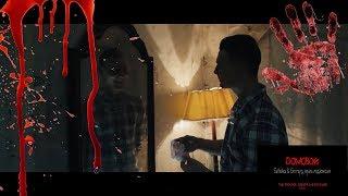 Домовой - первый тизер (ужасы, мистика, триллер, хоррор)