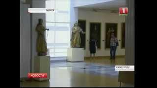 В Минске появится музейный квартал