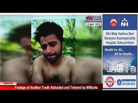 Footage of Another Youth Abducted and Tortured by Militants