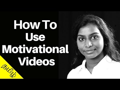 How To Make Motivational Videos Work For You (Tamil)