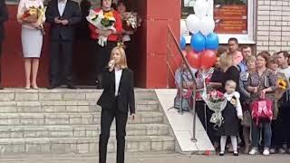 Скачать 1 сентября 2019 г Иваново гимназия 36 Поёт Антонина Шилова