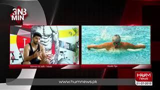 Meet Rizwan Ali Jaffri in Cover Page's Segment 3 in 3 min | HUM News