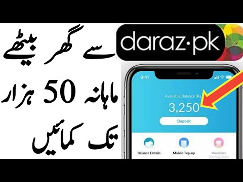 How to start online business in Pakistan || Apna Karobar || make quick money online business