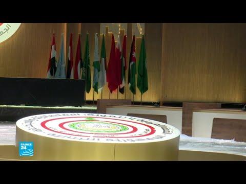 لبنان: إجراءات أمنية مشددة استعدادا لاستضافة القمة العربية الاقتصادية  - نشر قبل 7 ساعة