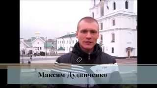 Духовно-просветительская поездка Полоцк-Минск-Полоцк