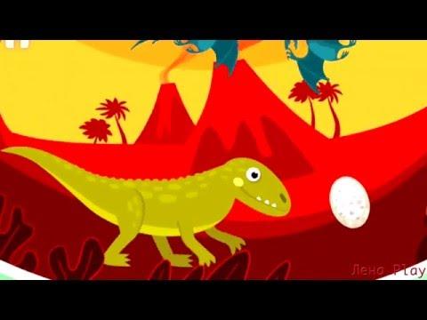 👍 Маленький Динозавр. Выращиваем Динозавра. Динозавры мультфильм. Baby Dinosaur Evolution