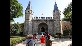 Турция Стамбул Обзорная экскурсия  3 часть и посещение кожной фабрики Левинсон