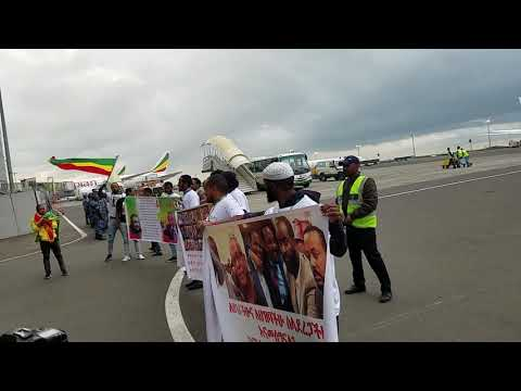 Tamagn beyene at bole airport after 23 + years