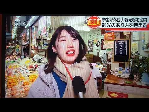 Kanazawa Japan Channel 5 News