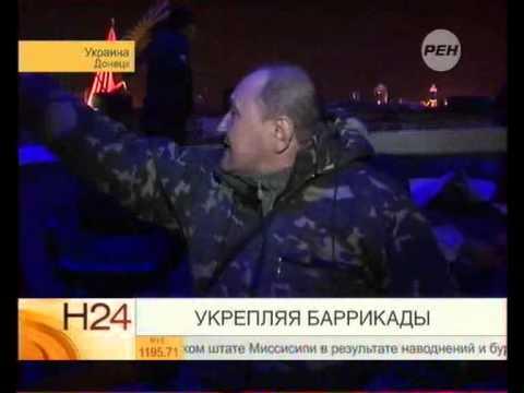 В Донецк едет «Правый сектор»
