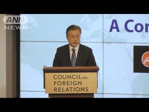 G20記念撮影時の韓国・文大統領、浮いてる…