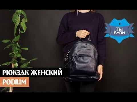 Купить рюкзак женский из резной кожи коричневый, орнамент, натуральная кожа, рюкзак женский, рюкзак.