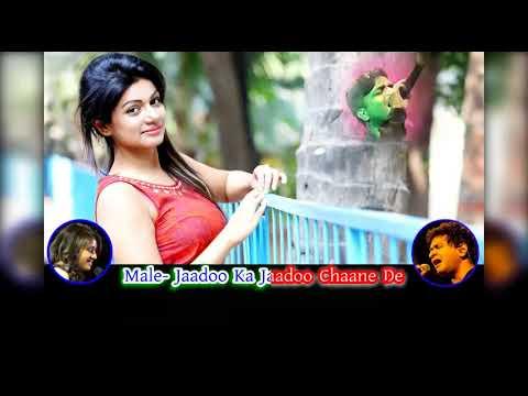 ding dong ding dole Karaoke | Kucch To Hai | K K, Sunidhi Chauhan | Tushar Kapoor