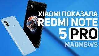 Игровой RedmiNote 5 от Xiaomi (MADNEWS)
